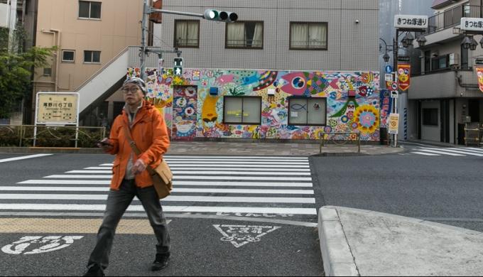 Japan-0284